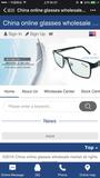 中国眼镜批发市场